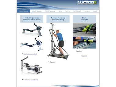 concept2.by